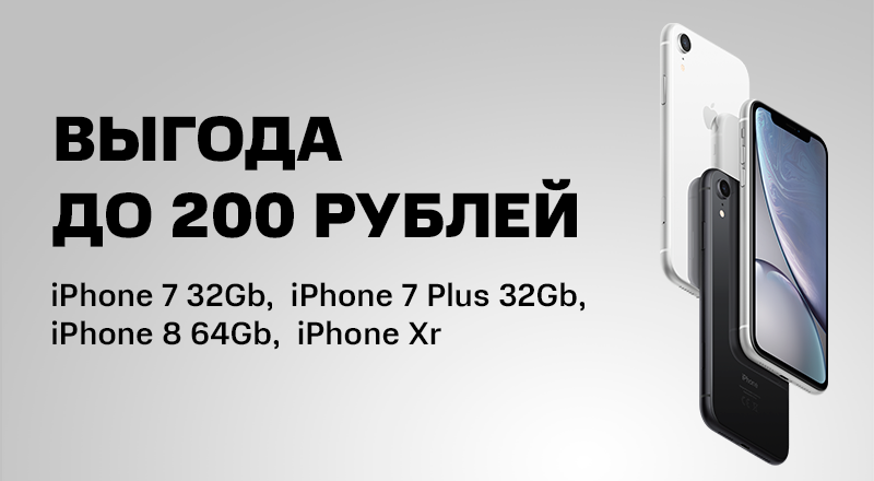 iPhone-XR-tw.png