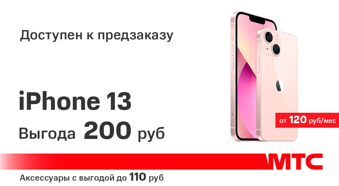 1136х625_2.png
