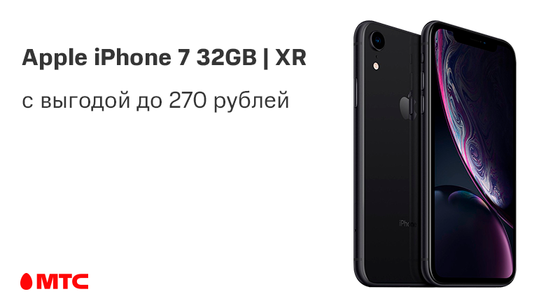 iPhone-7-800x440.png