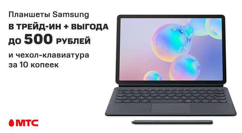 Samsung-tablet-880x440.png