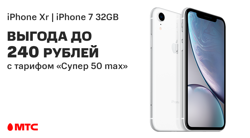 iPhone-Xr-7-800x440.png