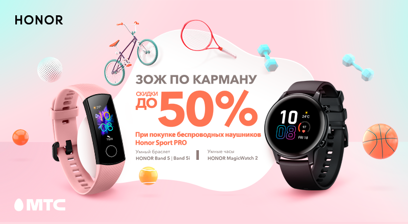 Watches-50%-02-800x440.png