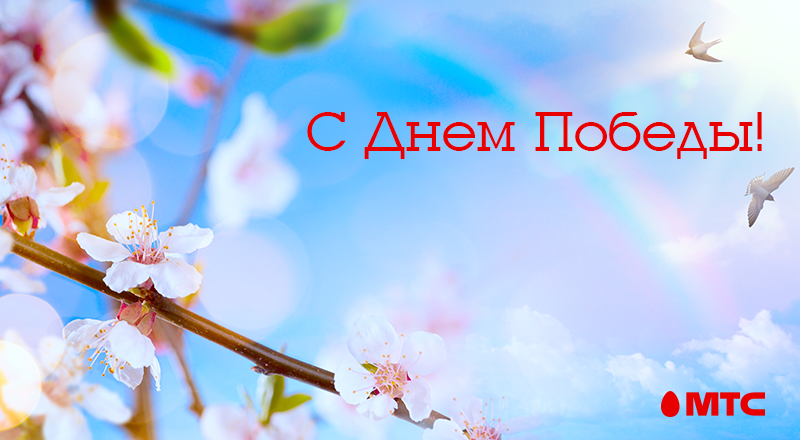 Foto_9-May-RED-02.png