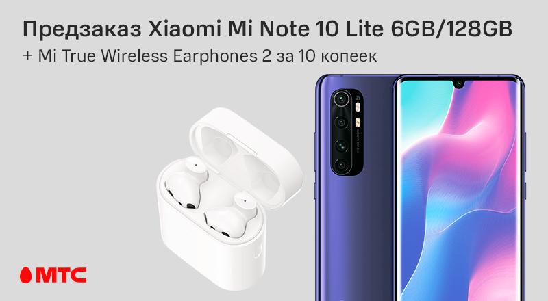 Xiaomi-Mi-800x440.png