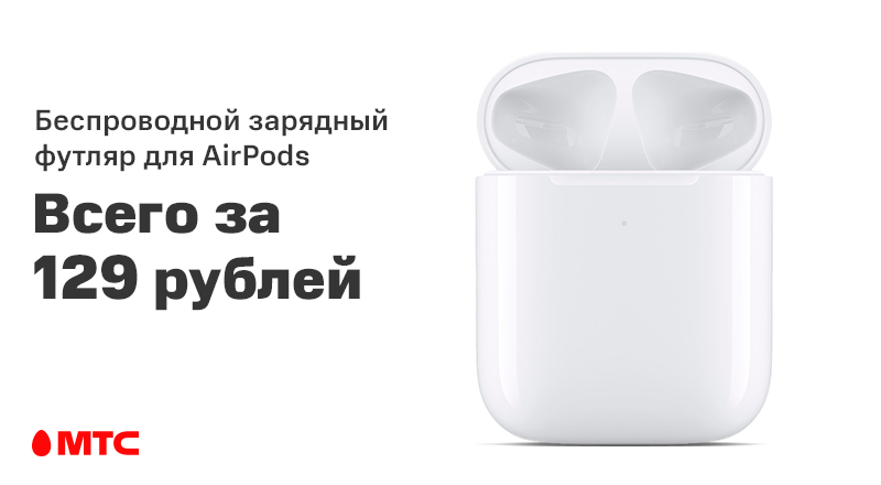 Air-pods-case-800x440.png