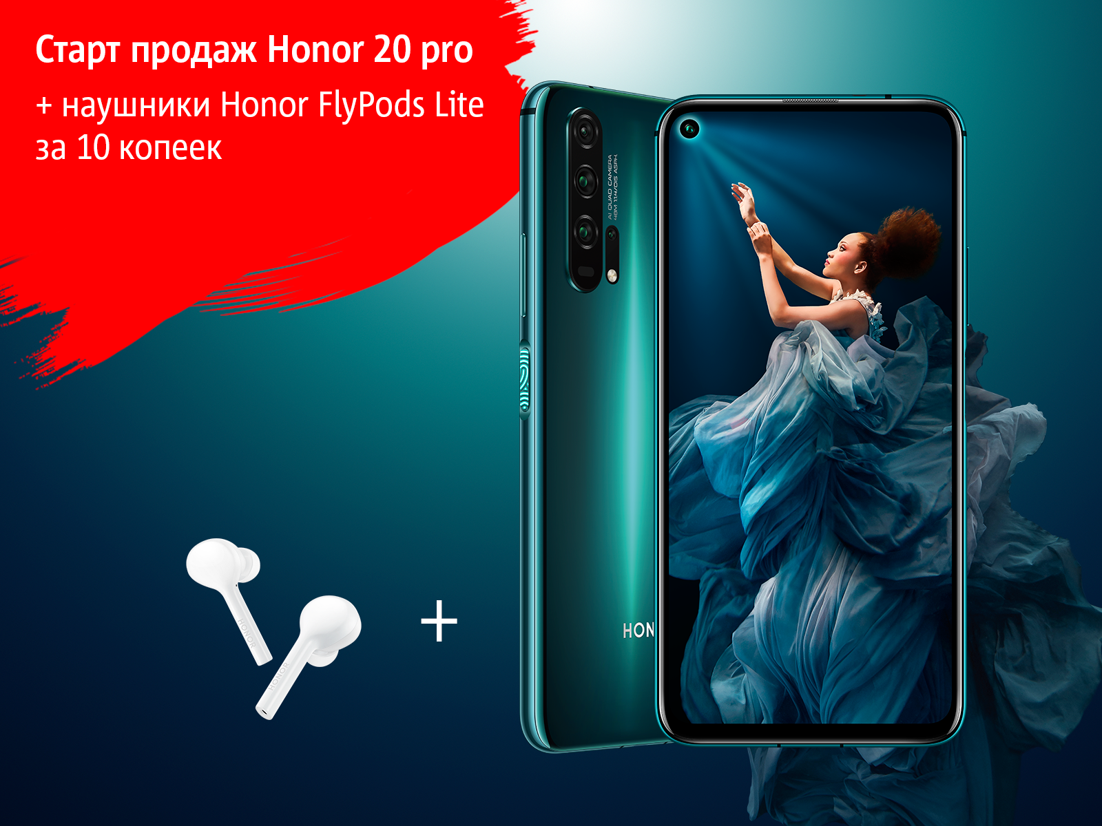 Honor-20-pro.png