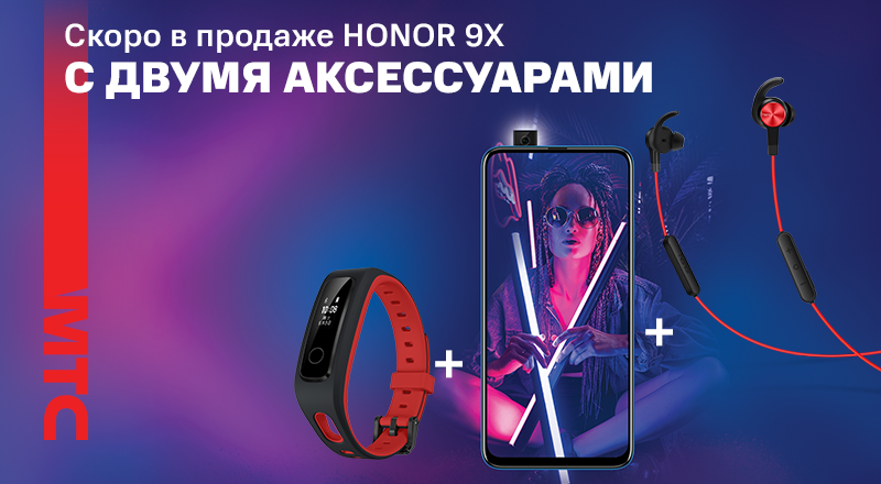 Honor-9X-800x440.png