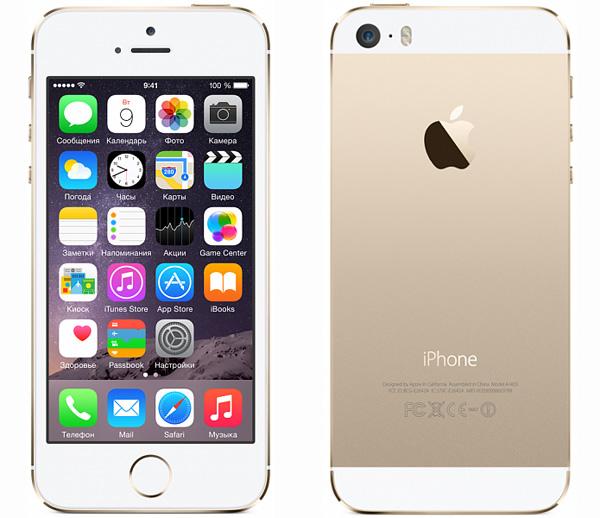 Айфон 5 в кредит онлайн мтс банк хоум кредит онлайн интернет магазин